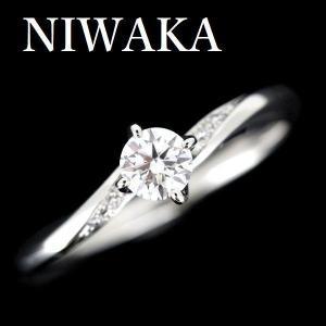 NIWAKA、のダイヤモンドリングです。  ダイヤモンドは、カラーレスグレードのFカラー、 顕微鏡で...