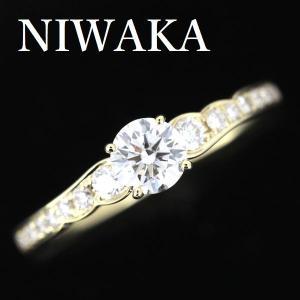 NIWAKAのダイヤモンドリングです。  ダイヤモンドは、カラーレスグレードのDカラー、 ルーペでも...