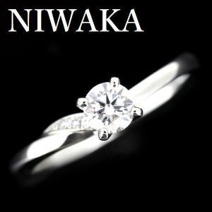 NIWAKAのダイヤモンドリングです。  ダイヤモンドは、カラーレスのEカラー、 ルーペでもインクル...