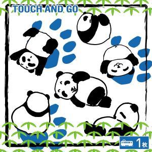 タッチアンドゴーパンダ