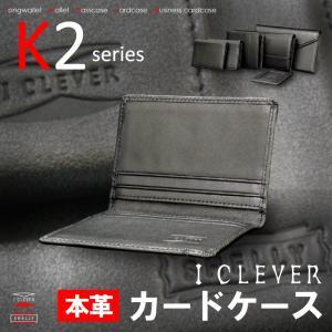 アイクレバー K2シリーズ 2つ折りパスケース/カードケース