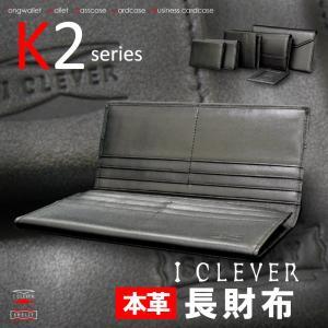 アイクレバーK2シリーズ長財布|shelly-shop