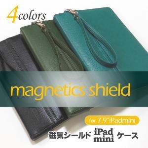 磁気シールドiPadminiケース|shelly-shop