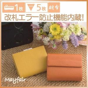 本革2つ折り財布 メイフェア がま口|shelly-shop