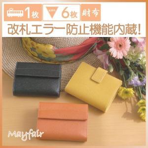 本革2つ折り財布 メイフェア カブセ|shelly-shop