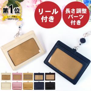磁気防止IDカードケース ミニポケット付き|shelly-shop