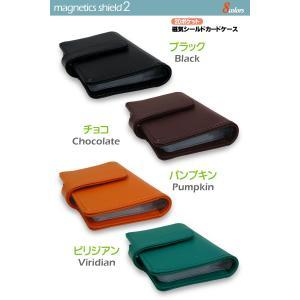 磁気シールドカードケース2|shelly-shop
