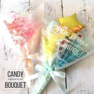 CANDY MINI BOUQUETS/キャンディミニブーケ/バルーンミニブーケ/ギフト/お祝い/プレゼント