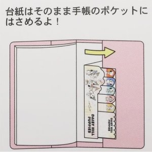 PEANUTS SNOOPY スヌーピー パピーズ 付箋|shellys-store|03