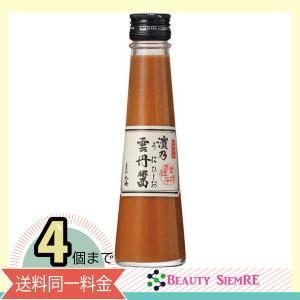 雲丹醤 うにひしお 小瓶 140g 雲丹ひしお パスタソース 調味料 うにしょうゆ 魚醤 ギフト 小...