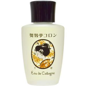 舞妓夢コロン 金木犀(きんもくせい)の香り