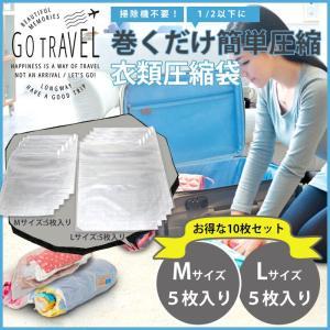掃除機不要!!巻くだけの簡単圧縮袋。  手で丸めて空気を出すだけ。逆流しません。  楽々スライダー付...