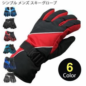 No.106 超保温 メンズ グローブ 手袋 スノーグローブ...