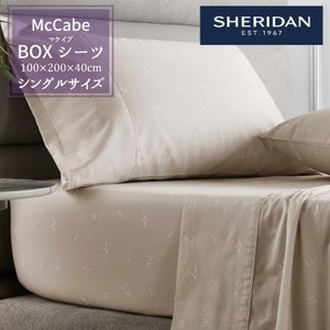SHERIDAN シェリダン ボックスシーツ  サイズ:【シングル】100×200×40cm  組成...