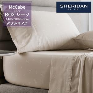 SHERIDAN シェリダン ボックスシーツ  サイズ:【ダブル】140×200×40cm  組成:...