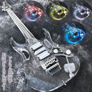 アクリルギター オールクリスタルギター アクリル素材の透明クリスタルギター 発光LED搭載 銀色ブリ...