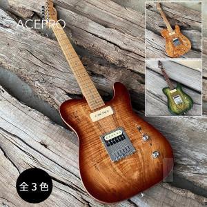 新品カスタムギターTLタイプ・グリーン(P90ピックアップ搭載)