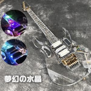 アクリルギター オールクリスタルギター/LED発光ギター/PU:HSH/ブリッジ:フロイトローズタイ...