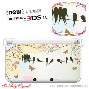 タイムセール/NEW2DSLL/3DS/3DSLL/ NEW3DS/NEW3DSLL/全機種/Nin...