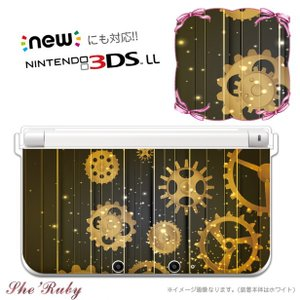 3DS 3DS LL NEW 3DS NEW 3DS LL 着せ替え ハードケース カバー ニンテン...