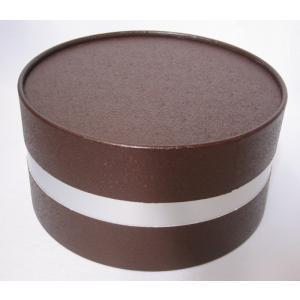 丸型ギフトボックス(ブラウン)直径16.5×高さ8.5cm(内径直径16cm)【プレゼント用丸箱 ラ...