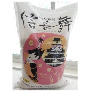 滋賀県WEB物産展 令和2年産 信長舞(近江米)こしひかり 5kg無洗米|shiawaseen
