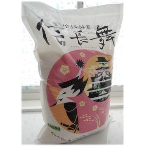 令和2年産 信長舞(近江米)きぬひかり 5kg無洗米|shiawaseen