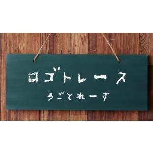 ロゴトレース ※要お見積り 名刺作成 有料プラン|shiawasemeishi