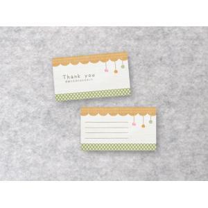 10枚*ミニカード(裏メモ欄つき)*印刷済み商品*名刺・ショップカード・サンキューカード*ドットとカラーストーンのハンドメイドデザイン(C) shiawasemeishi