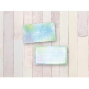 10枚*ミニカード(裏メモ欄つき)*印刷済み商品*名刺・ショップカード・サンキューカード*水彩ブルー shiawasemeishi