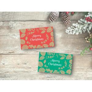 10枚(5枚×2種類)*クリスマスカード*ミニカード(裏メモ欄つき)*印刷済み商品*名刺・ショップカード・サンキューカード shiawasemeishi