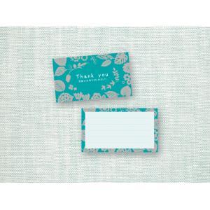 10枚*ミニカード(裏メモ欄つき)*印刷済み商品*名刺・ショップカード・サンキューカード*ボタニカル柄(316S) shiawasemeishi
