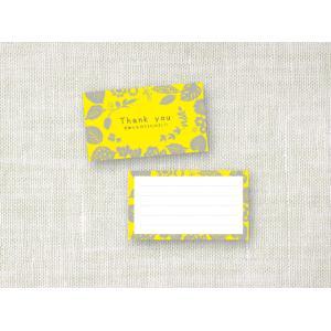10枚*ミニカード(裏メモ欄つき)*印刷済み商品*名刺・ショップカード・サンキューカード*ボタニカル柄(316T) shiawasemeishi