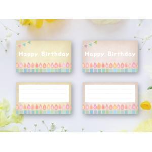 10枚(5枚×2種類)*バースデーカード(裏メモ欄つき)*印刷済み商品*名刺・ショップカード・サンキューカード*誕生日カード shiawasemeishi