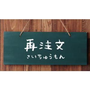 名刺の再注文はこちら 3号名刺 4号名刺 両面印刷 片面印刷 100枚 shiawasemeishi