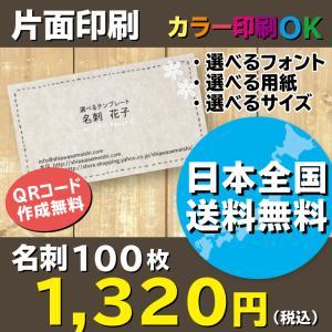フェルト刺繍と白い花のハンドメイドデザイン名刺・ショップカード・サンキューカード 名刺作成 片面印刷 100枚 送料無料 かわいい おしゃれ shiawasemeishi