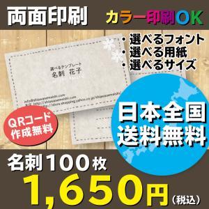 フェルト刺繍と白い花のハンドメイドデザイン名刺・ショップカード・サンキューカード 名刺作成 両面印刷 100枚 送料無料 かわいい おしゃれ shiawasemeishi