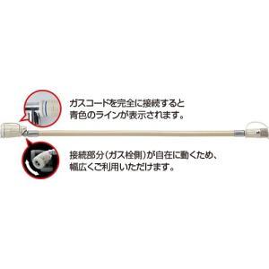 リンナイ [RGH-05K] ガスファンヒーター 専用ガスコード 0.5m