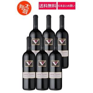 ※送料無料ワインにつきまして  送料無料ワイン及びセットをご購入時にシステム上送料が自動計算されてし...