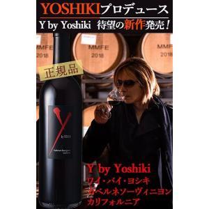 ワイン 赤ワイン カリフォルニアワイン ワイ・バイ・ヨシキ カベルネソーヴィニヨン カリフォルニア yoshiki wine
