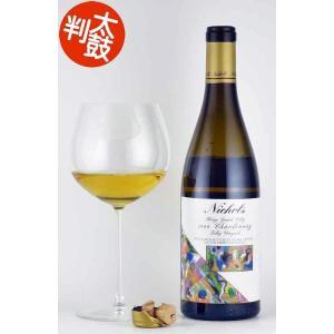 """[熟成ワイン2000年]ニコルス シャルドネ """"ターリー・ヴィンヤード"""" アロヨグランデヴァレー"""