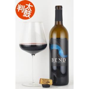 カリフォルニアワイン 赤ワイン ベンド カベルネソーヴィニヨン カリフォルニア Bend Caber...