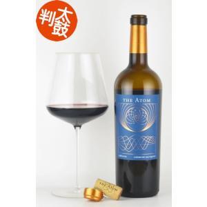 ワイン 赤ワイン カリフォルニアワイン ジ・アトム カベルネソーヴィニヨン カリフォルニア wine