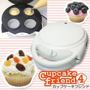 おうちで簡単にカップケーキが作れちゃう♪   ★生地を流してスイッチオン!!  ★1度に4個のカップ...