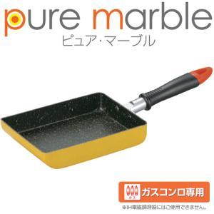 ピュア・マーブル玉子焼/フライパン13×18cm|shibaden