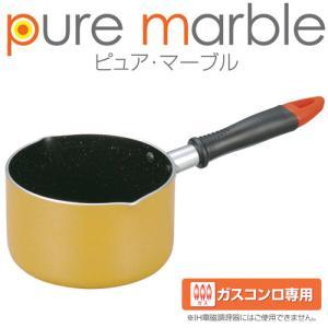 ピュア・マーブルミルクパン14cm|shibaden