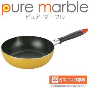 ピュア・マーブルディープパン24cm|shibaden