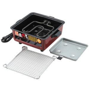 家庭用 卓上焼肉コンロ 焼き肉コンロ 焼肉屋さん  一人焼肉 カニ焼き 屋台横丁 の焼肉モデル いろ...