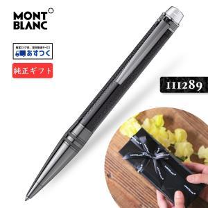 モンブラン 111289 ボールペン【2年間★メーカー国際保...