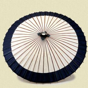 番奴 白×紺 特選和傘|shibokusansou